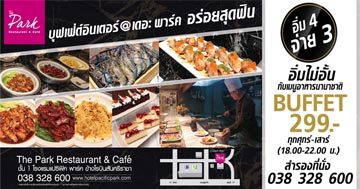 pattaya-promotion